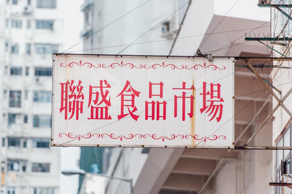 galina-robert-hongkong-061115-59